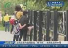 """【文明游园】文明游园与疫情防控""""两不误"""" 市民收获好心情"""