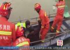 患病老人坠河   民警消防联合救援