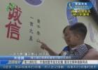 【践行社会主义核心价值观】淮三路社区:打造创意手绘文化墙 展示文明和谐新风尚