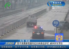 【清江浦警视】男子清晨醉驾撞坏近20米路边护栏 喊来好友顶包