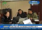 清江浦区人民法院一审判决:被告人杨某犯故意杀人罪 判处有期徒刑三年缓刑三年