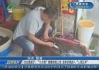 """关注菜篮子:""""六月黄""""螃蟹悄然上市  龙虾价格步入""""上涨区间"""""""