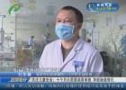 关注儿童安全:十个月大男婴误吞枣核   导致肠道穿孔