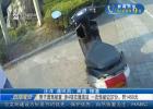 男子酒驾被查  涉4项交通违法 一次性被记37分、罚1450元