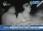 女子与丈夫争吵后企图跳河  民警耐心劝说化险情