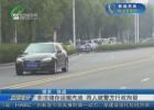 非法储存运输汽油 两人被警方行政拘留