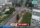 【共建文明城市】加速建设六个景观游园  扮靓城市