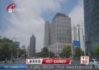 """""""决胜2020・我是最美创建人""""风采展示活动圆满落幕"""