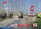 拖拉机撞上道路立柱  逝者亲属状告公路管理方