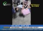 【践行社会主义核心价值观】街头跪地救人 援鄂女护士再显天使情怀