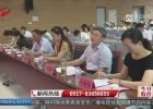 """淮安第三人民医院举办""""品管圈""""大赛     庆祝中国医师节"""