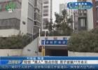 """轻信""""高人""""指点炒股  男子被骗77万余元"""