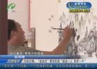 """刘老庄镇:""""造血式""""帮扶实现""""就业一人 脱贫一户"""""""