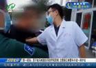 第一现场:男子被马蜂蛰伤导致呼吸困难  交警秦江峰警车开道一路护送