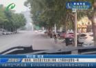 消防员妻女常在路口等候  只为隔着车窗看他一眼
