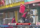 """国旗飘飘迎双节     大街小巷泛起""""中国红"""""""