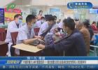 中国肝癌介入MDT联盟巡讲——淮安站暨大型义诊活动在淮安市第四人民医院举行
