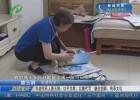 非遗传承人唐玉娟:以手为剪、以撕代写  融合创新、传承文化