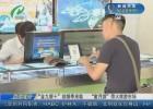 """""""金九银十""""结婚季来临   """"蜜月游""""带火旅游市场"""