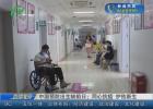 中国预防出生缺陷日:同心抗疫 护佑新生