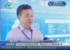 2020年江苏省网络安全宣传周:网络安全为人民 网络安全靠人民