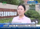 中国·淮安大运河铁人三项赛9月5号开赛  部分道路临时交通管制