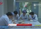 坚守岗位  延迟吃饭   ICU医护人员用爱筑起生命的防护墙