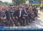 """【民生熱點面對面】中國人壽?""""安康關愛行動""""為老年人健康保駕護航"""