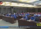 城管队员学习《民法典》提升文明执法新形象