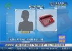 """新闻调查:网红牙膏号称能杀灭""""幽门螺旋杆菌""""    医生:口腔中没有这种菌"""