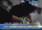 年轻女子与男友发生矛盾后服药自杀 民警紧急救援