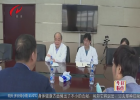 淮安市第三人民医院与上海市精神卫生中心举办医疗合作签约仪式