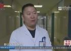 抗疫勇士收到蒙古国捐赠羊  送给三无患者继续爱心传递