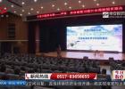 新書《大地萬物》校園見面會在清江中學舉行