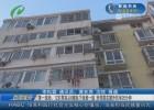 第一現場:12歲男孩從6樓墜下命懸一線   好鄰居在窗外托舉20分鐘
