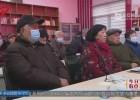 清江浦區財政局開展黨的十九屆五中全會精神宣講活動
