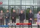 2020年淮安园林职工插花艺术竞赛成功举办
