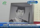 深化沪淮医疗合作 市一院拜访上海市第六人民医院专家郑起