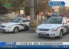 一个月内作案十多次  淮阴区一男子盗窃多组电动车电瓶被抓获
