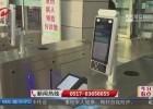 最新《江苏省冬春季低风险地区新冠肺炎防控指南》出台