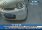 套牌面包车装载700升汽油售卖   热心市民积极举报消除隐患