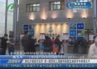 深化滬淮醫療合作 市一院拜訪上海新華醫院生殖醫學專家高玉平