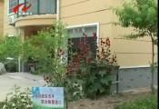 (生态城市  美丽淮安)涟水红窑:集聚绿色崛起的正能量