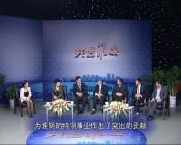 市委常委、组织部长张彤走进《共话淮安》