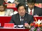 淮安市第七届人民代表大会第一次会议视频录像
