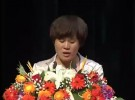 中国人民政治协商会议淮安市第七届委员会第一次会议视频录像(下)