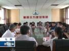 淮安市人力资源保障局与北方集团进行人才培训对接