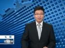淮安援疆:强化服务跟踪 加快项目落地