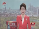 市八届人大五次会议举行各代表团会议  蔡丽新参加淮安区、清江浦区代表团审议