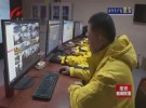 (安全生产在淮安)燃气、公安部门联合执法  严厉打击偷盗气行为